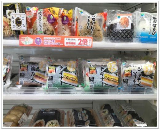 沖縄 コンビニ 限定商品