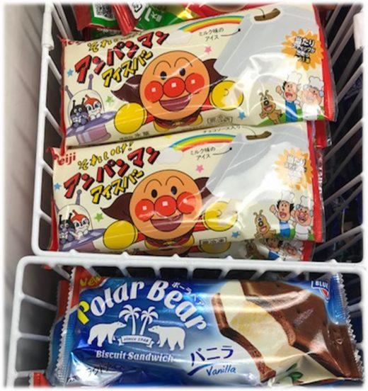 沖縄 コンビニ 限定商品 アンパンマン アイス